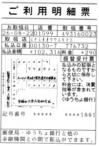 img029(1)