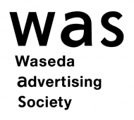 was-logo_01