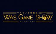 EVENT_4_logo1