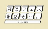 event2_logo