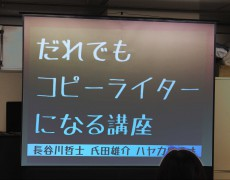IMG_9255(色調補正)