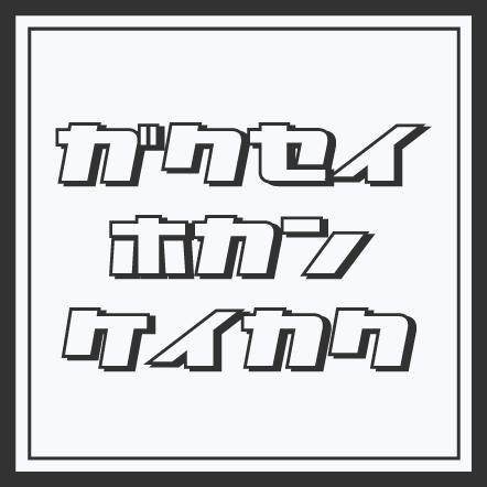 2015全体ロゴ改訂版