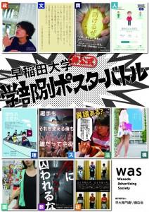 学部別_8193