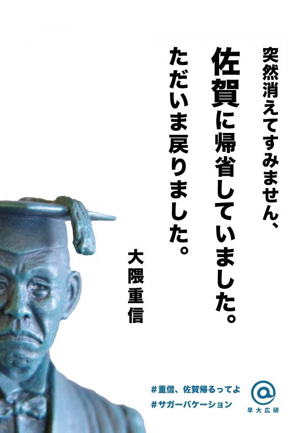 のぽのぽ_ビラ-08