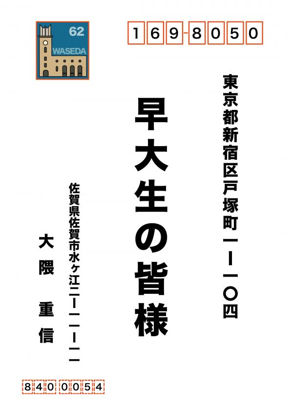 のぽのぽ_ビラ-09